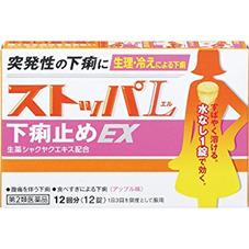 ストッパ下痢止めEXエル 780円(税抜)