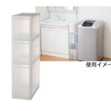 すき間ストッカー 3,480円(税抜)