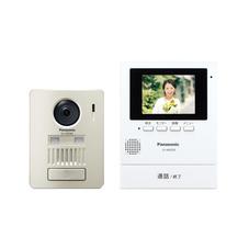 ワイヤレステレビドアホン VLSGZ30 22,880円(税抜)