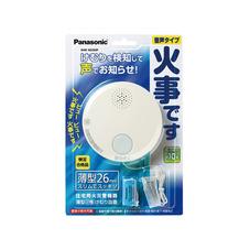 火災警報器(煙式) SHK6030P 2,980円(税抜)