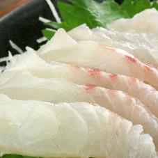 活〆鯛お刺身大盛 398円(税抜)