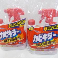 カビキラーお買得パック 358円(税抜)