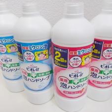 ビオレu泡ハンドソープ詰替用各種 178円(税抜)