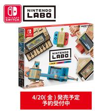 Nintendo Labo Toy-Con01 VRIETY KIT 6,880円(税抜)