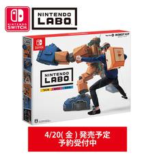 Nintendo Labo Toy-Con02 ROBOT KIT 7,880円(税抜)