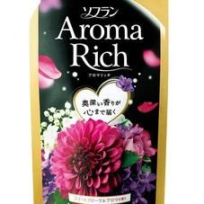 ソフランアロマリッチ 199円
