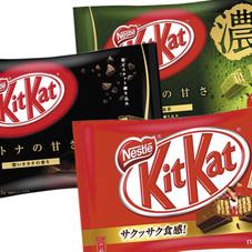 キットカットミニ各種 188円(税抜)