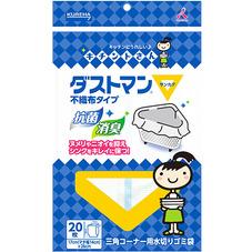 ダストマン 不織布タイプ 228円(税抜)