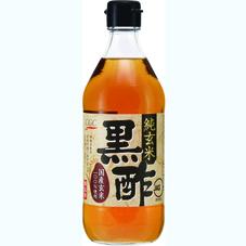 純玄米黒酢 198円
