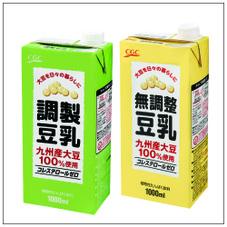 九州産大豆使用豆乳調整・無調整 128円
