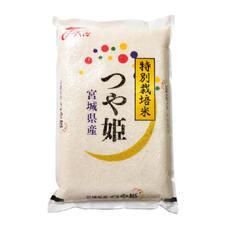 宮城産つや姫 1,980円(税抜)