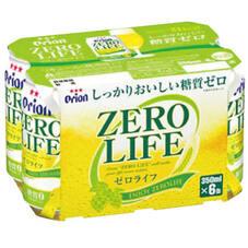 ゼロライフ 593円(税抜)