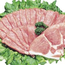 豚ロース肉スライス 398円(税抜)