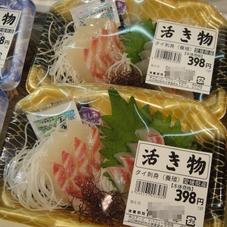 鯛一郎君お刺身 358円(税抜)