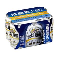 淡麗・350ml 697円(税抜)