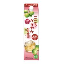 こころかろやか梅 677円(税抜)