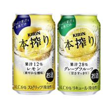 本搾り 各種 98円(税抜)