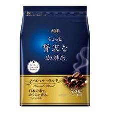 ちょっと贅沢な珈琲店スペシャルブレンド 358円(税抜)