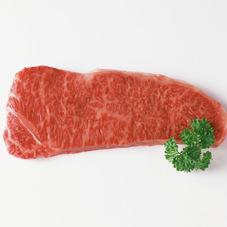 黒毛和牛肩ロース霜降りステーキ(ざぶとん) 698円(税抜)