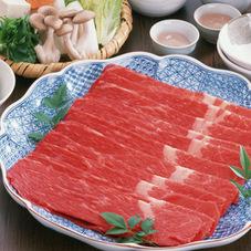 牛肉(かたロース) すき焼用・しゃぶしゃぶ用 498円(税抜)