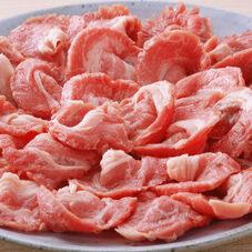牛肉モモ切落し 398円(税抜)