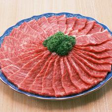 牛味付けカルビ焼肉にんにくの芽入り 500円(税抜)