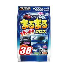 クルマまるまるおもいっきりクロス 298円(税抜)