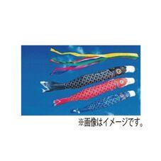 ナイロン鯉のぼり 団地セット 8,800円(税抜)