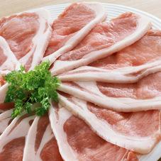 豚カタロース焼肉・生姜焼用 198円(税抜)