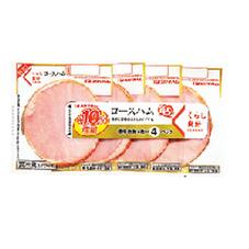 ロースハム 4連 238円(税抜)