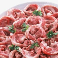 国産豚肉もも切り落とし 398円(税抜)