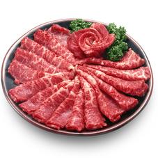牛プルコギ焼肉用(味付け・解凍) 【原料肉:牛肉(オーストラリア産)】 98円(税抜)