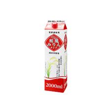 菊川のみりんタイプ 218円(税抜)