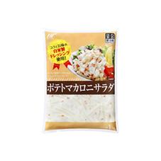 ポテトマカロニサラダ 298円(税抜)
