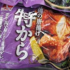 若鶏の唐揚げ特から 359円(税抜)