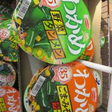 わかめラーメンごましょうゆ・ごまみそ 99円(税抜)