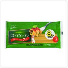 スパゲティ結束1.7mmCGC 198円