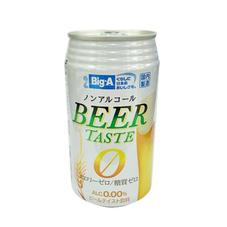 ノンアルコールBEER TASTE 76円(税抜)