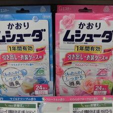 かおりムシューダ引出し用 598円(税抜)