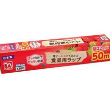 食品用ラップ ミニ 128円(税抜)