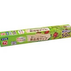食品用ラップ レギュラー 148円(税抜)