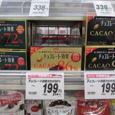 チョコレート効果カカオ72%・86% 199円(税抜)