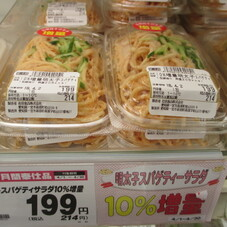 明太子スパゲティサラダ10%増量 199円(税抜)
