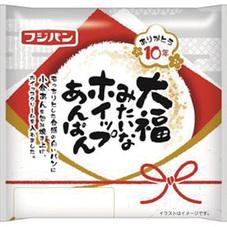 大福みたいなホイップあんぱん 77円(税抜)