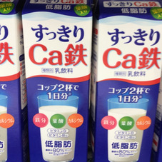 すっきりCa牛乳 144円(税抜)