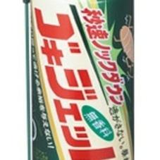 ゴキジェットプロ 548円(税抜)