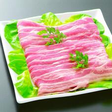 豚バラ鍋物用 30%引