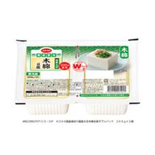 国産大豆木綿豆腐 ダブルパック 118円(税抜)