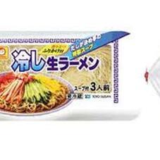 冷し生ラーメン 118円(税抜)