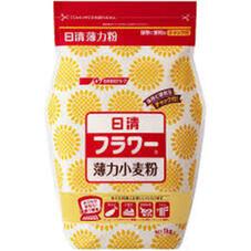 フラワー小麦粉密封チャック付 148円(税抜)